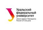Профессиональная переподготовка в Уральском Федеральном Унив
