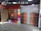 Производим забор из Евроштакетника